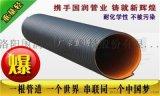 钢带管钢带增强波纹管生产厂家