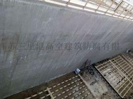 霍林郭勒市自来水厂公司补漏自水池伸缩缝补漏
