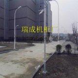 監控立杆3米小區攝像機支架道路球機監控杆子