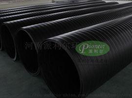 PVC中空壁井筒塑胶管材