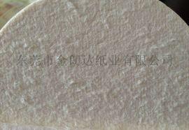 1.3毛绒面低密度吸水纸杯垫夹层填充纸1.8吸水纸