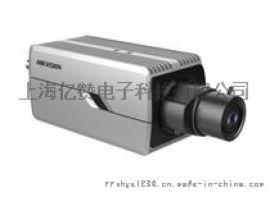 海康威视DS-2CD7047F/V-A日夜型400万**型网络摄像机