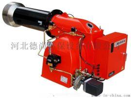 30毫克低氮燃烧器A南皮30毫克低氮燃烧器厂家直销