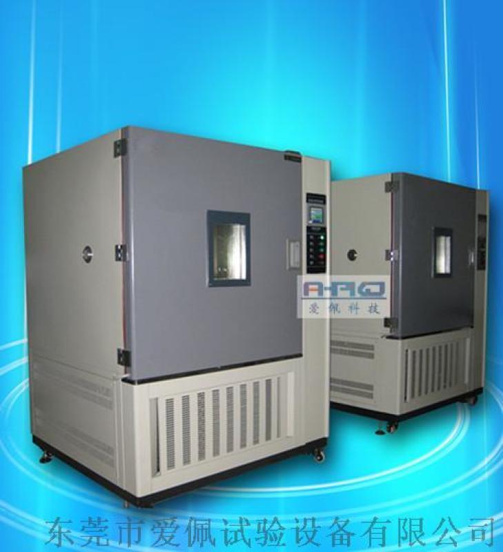 电镀产品作高低温湿热试验箱