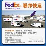 上海到马来西亚的化工品快递