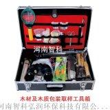 木材及木质包装取样工具箱ZK-QYX-A