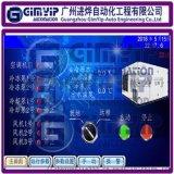 广州进烨专业中央空调冷冻水控制系统