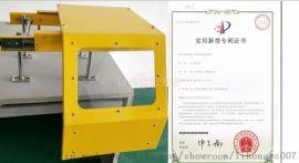 折弯机风险评估改造 设备机械安全验收 安全钻床防护罩 安全防护罩