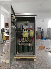 22kW自耦变压器控制柜 水泵电机启动器