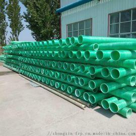 玻璃钢电缆穿线管,玻璃钢电力管,玻璃钢夹砂管