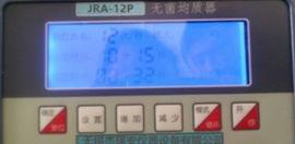 拍打式均质器/无菌拍打式均质器/拍打式无菌均质器