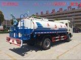 江蘇哪余有賣灑水車 東風8噸