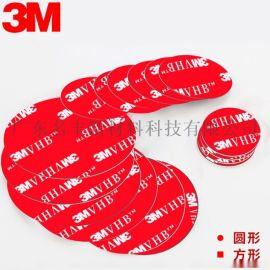 代理供应3m双面胶 电子专用**3M胶带 模切成型