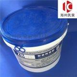 複合陶瓷膠 耐磨陶瓷膠 環氧樹脂膠