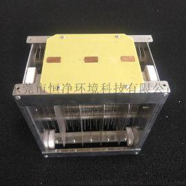东莞恒净**空调风道空气净化消毒器高压静电集尘器