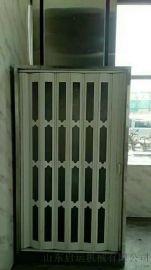 杂物电梯别墅升降机信阳市液压升降小型电梯启运厂家
