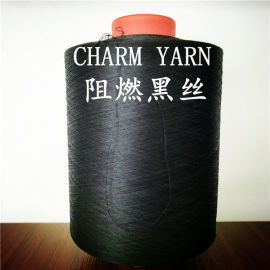 阻燃黑丝、阻燃遮光布专业供应原料、阻燃纱线