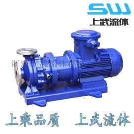 CQB型磁力驱动离心泵 CQB型不锈钢磁力泵
