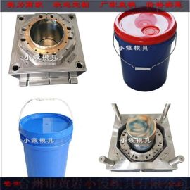 注射模具厂家专业做10L密封桶塑胶模具厂家供应商