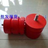 聚氨酯缓冲器耐冲击抗压 JHQ聚氨酯缓冲器大量现货