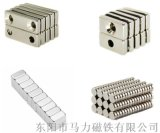 東陽馬力磁鐵 強力磁鐵 吸鐵石 釹鐵硼磁鋼定製加工