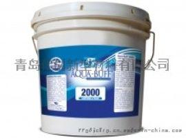抛光膏1000W10KG/桶玻璃钢模具游艇洁具专用