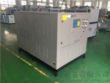 芜湖冷水机,芜湖油冷机,芜湖制冷设备