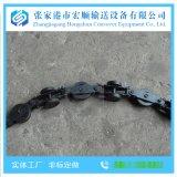 QXG150 封闭轨 台湾链 悬挂链 输送链条 轴承轮
