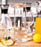 冷水壺玻璃泡茶壺耐熱高溫涼白開水杯防爆大容量涼水壺