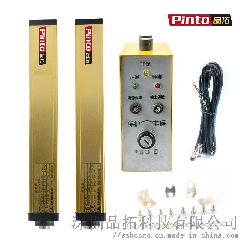 光电保护器 红外线安全光幕控制器 光电保护装置