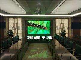 室内小间距P1.875全彩LED显示屏价钱效果