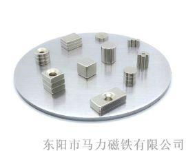 钕铁硼永磁材料 电机磁钢 家用电器电机磁铁