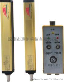 4级安全防护光电保护器