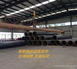 聚氨酯防腐保温管道,直埋供暖保温管