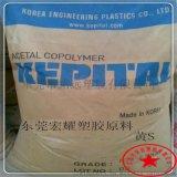 F20-02 高流动 热稳定性 耐磨POM塑胶原料