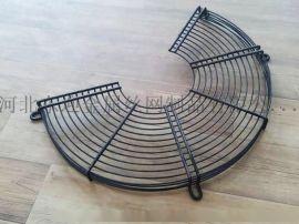厂家直销 **散热网罩 风扇防护网罩 电机护罩 风机罩 风机网罩