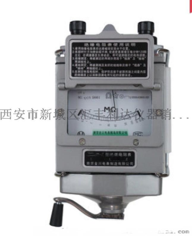 哪余有賣絕緣電阻測試儀13772489292