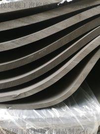 高密度EVA泡棉材料 各种密度EVA分切