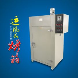 工业烤箱 恒温工业烤箱 热风循环烘立式烤箱
