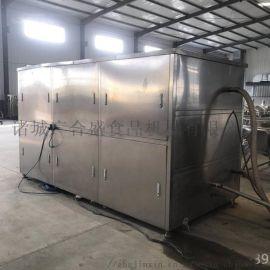 真空冷却机-真空预冷机厂家