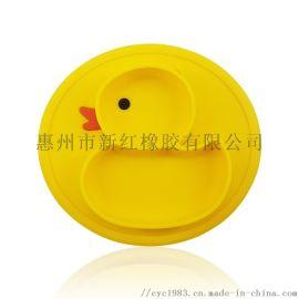 鸭子硅胶儿童餐盘 一体式防摔儿童餐具