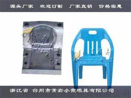 很多的塑料椅模具开模注塑加工