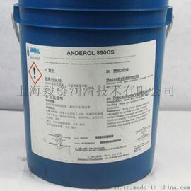 Anderol安润龙778CS高温润滑脂/磺酸钙润滑脂