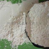 涂料专用透明粉 活性透明粉 胶水填料用透明粉