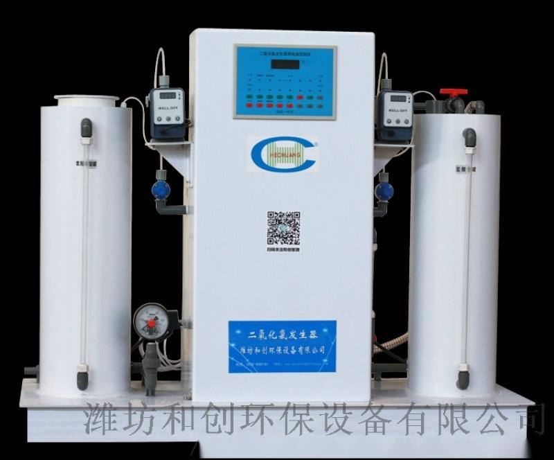 電解式二氧化氯發生器/農村飲水消毒扶貧項目