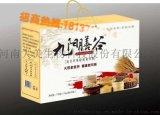 九阳膳谷复合纤维固体饮料