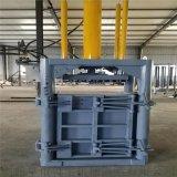 福建全自动液压打包机废料打包机可定制