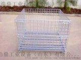 山东仓储笼厂家制作蝴蝶笼 带轮折叠笼