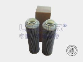 HC8300FUS26Z颇尔PALl液压油滤芯