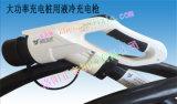 洛阳正奇机械有限公司大功率充电桩用液冷充电枪